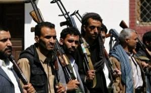 ضربة للتحالف تقتل 4 قيادات ميدانية حوثية شرق صنعاء