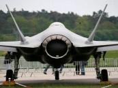 واشنطن تحظر توريد مقاتلات F-35 لتركيا