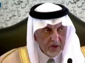 خالد الفيصل: لم يصل أي حاج من قطر حتى الآن