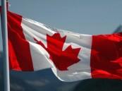 أول تعليق كندي على قرار السعودية باستدعاء سفيرها لدى كندا