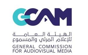 """""""الإعلام المرئي والمسموع"""" يكشف عن عدد التصاريح الإعلامية الصادرة لتغطية موسم الحج"""