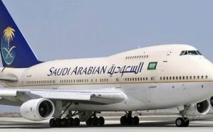 الخطوط السعودية تطلق خدمة جديدة مميزة للمسافرين