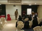 """التجارة تكشف تفاصيل الإطاحة بتجمع تدريبي لشركة """"كيونت"""" في الرياض"""