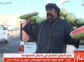 فيديو… أشهر بائع بطيخ بطبرجل يتحول لنجم إعلانات.. ويكشف سبب ارتدائه الزي الباكستاني