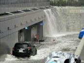 """الإعصار """"جيبي"""" يخلّف 9 قتلى وأكثر من 340 مصابًا في اليابان"""