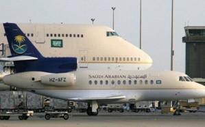 """""""الخطوط السعودية"""" تعلن تشغيل رحلات مباشرة إلى """"أربيل"""" ابتداءاً من هذا الموعد"""