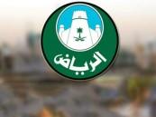 توجيه عاجل من أمانة الرياض لأصحاب المباني والمحلات التجارية بشأن ممرات المشاة