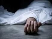مصري يمازح زوجته بسكين فيقتلها بالخطأ