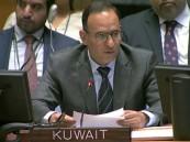 الكويت تعلق على تغيب الحوثيين عن المشاركة بمشاورات جنيف