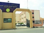 تسجيل 4 حالات اشتباه بالكوليرا  لغير سعوديين بجازان