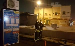 شاهد.. السيطرة على حريق بمحطة وقود في المدينة المنورة