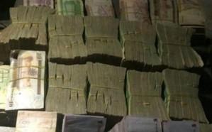 سقوط 8 أشخاص بحوزتهم أموال مجهولة المصدر بمكة