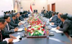 الحكومة اليمنية: لا تعاون إطلاقاً مع فريق الخبراء.. ونتمسك بعدم المساس بشؤوننا الداخلية