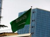 """مصدر مسؤول ينفي تصريحات تركية عن مقتل """"جمال خاشقجي"""" بداخل القنصلية السعودية بإسطنبول"""
