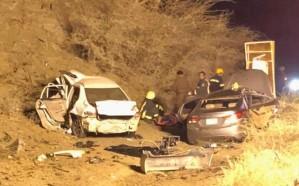 مصرع 3 أشخاص إثر حادث مروع بالمخواة