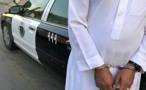 """ضبط """"وافد"""" يدّعي العلاج بـ """"الطب البديل"""" في الرياض"""