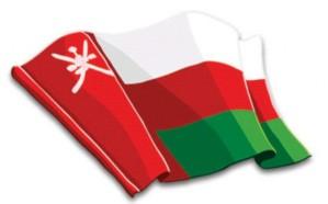 سلطنة عُمان ترحب بإجراءات المملكة الشفافة في قضية خاشقجي