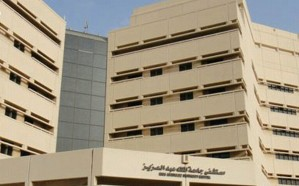 تحويل مركز الأمير خالد الفيصل للاعتدال إلى معهد بجامعة المؤسس