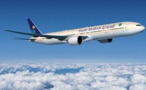 الخطوط السعودية توجه تنبيه عاجل للمسافرين بشأن رحلاتها