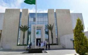 سفارة المملكة بالأردن توجه رسالة عاجلة للمواطنين السعوديين