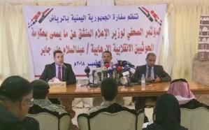 وزير منشق: مشروع الحوثي أخطر من الانقلاب.. وإيران وقوى إقليمية تعمل على إطالة الحرب