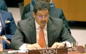 الحكومة اليمنية: قرب التوصل لاتفاق حول تبادل الأسرى والمعتقلين