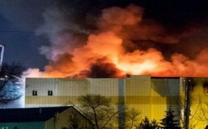 إخماد حريق في مصفاة لتكرير النفط في موسكو