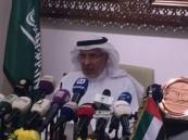 السعودية والإمارات يطلقان مبادرة لتأمين الغذاء لـ10 مليون يمني