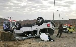 بالصور.. وفاة طفل وإصابة اثنين آخرين في حادث مروع بالباحة