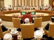 قمة مجلس التعاون الخليجي تنطلق اليوم في الرياض