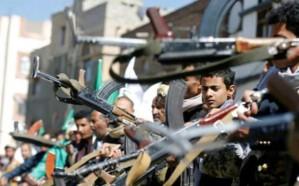 العثور على أسلحة إيرانية جديدة في اليمن