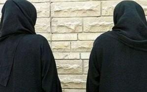 القبض على إندونيستين بحوزتهما حبال وطلاسم سحرية في جدة