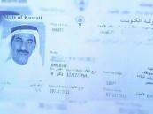 جريمة مروعة.. العثور على كويتي مشنوقاً داخل منزله في مصر