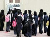 هيا العواد تحسم الجدل حول حجاب الطالبات