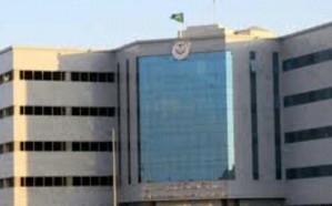 الكشف عن حقيقة إغلاق مركز لعلاج أمراض السرطان للأطفال بالمدينة المنورة