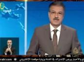 بالفيديو.. ارتباك مذيع الجزيرة بعد التهديد بقصف قطر واتهامها بتمويل الإرهاب