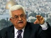 عباس يطالب بتوفير الحماية الدولية للشعب الفلسطيني