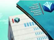 """""""المملكة القابضة"""" تبرم اتفاقية لشراء 16.2% من رأس مال البنك السعودي الفرنسي"""
