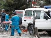 مقتل وإصابة 28 شخصاً في هجوم على القوات الأجنبية قرب السفارة الأمريكية في كابُل