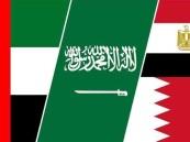بيان مشترك من #الدول_الداعية_لمكافحة_الإرهاب : الحكومة القطرية عملت على إفشال المساعي والجهود الدبلوماسية لحل الأزمة