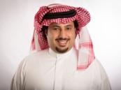آل الشيخ يوجِّه بعلاج الصالح وابن نصيب