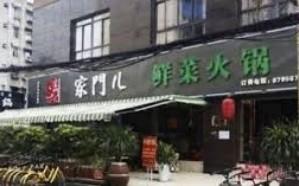 مطعم يغلق أبوابه بعد أسبوعين بسبب «شراهة الزبائن»