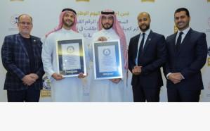 السعودية تحطم رقم جديد لأكبر كمية ألعاب نارية انطلقت في عدة مدن بتوقيت واحد