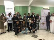 مستشفى ميسان العام يطلق مبادرتين للتطوع في مدرسة عبدالله بن عمر الابتدائية
