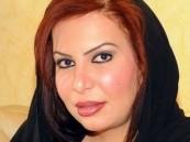 الإفراج عن الناشطة السعودية سعاد الشمري