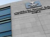 «هيئة الاستثمار»: 70 نشاطاً تشترط موافقة الجهات المختصة لإصدار التراخيص