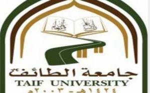 جامعة الطائف ترشح 32 طالباً وطالبة للقبول ببرنامج التجسير