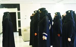 """شروط التحاق """"النساء"""" بالوظائف العسكرية في مكة"""