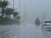 توقعات بأمطار رعدية على هذه المناطق