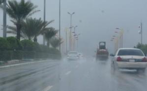 أمطار رعدية غدًا على 8 مناطق